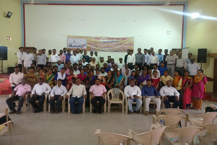 Eastern-Vidarbha-Harvest-Conference-Nagpur