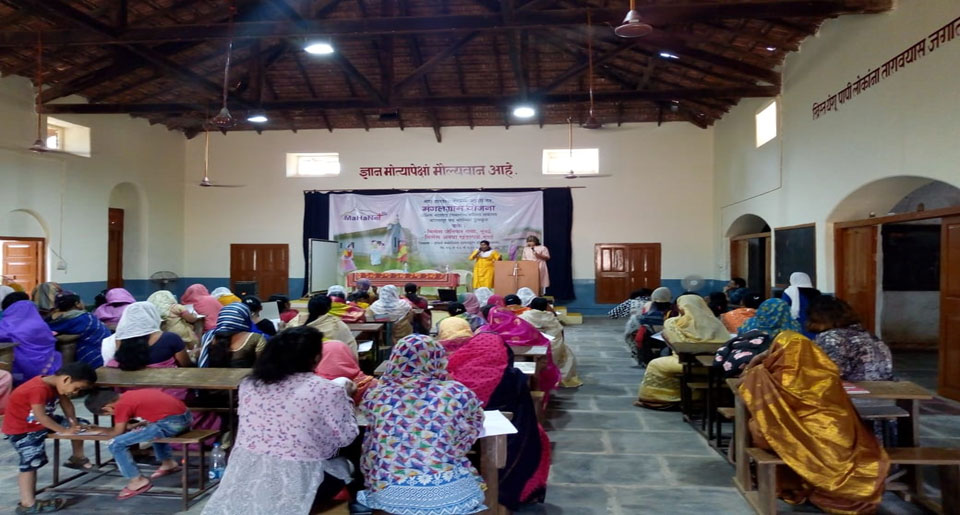 South-Maharashtra-Women-Leaders-Conference-May-16-to-18-2019